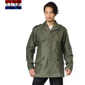 セール20%OFF!実物 新品 オランダ軍 NATO フィールドジャケット OD メンズ ミリタリー アウター ブルゾン ジャンパー 軍服 放出品 デッドストック