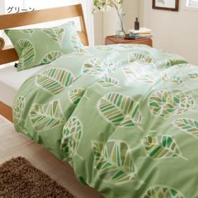 布団カバー 掛け布団カバー 日本製 北欧調デザインの 綿100%掛け布団カバー グリーン シングル