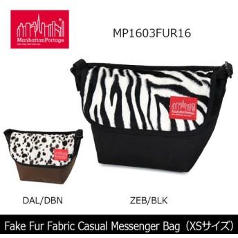 正規品 マンハッタンポーテージ Manhattan Portage メッセンジャー Fake Fur Fabric Casual Messenger Bag(XSサイズ) MP1603FUR16