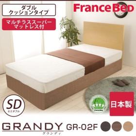 フランスベッド グランディ ダブルクッション セミダブル 高さ22.5cm マルチラスマットレス(MS-14)付 日本製 GR-02F GRANDY DS