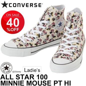 コンバース ハイカット シューズ レディース converse ALL STAR ミニーマウス ディズニー 100周年 女性用 5CK850 MINNIE MOUSE PT HI 正規品/Minnie-PT-HI