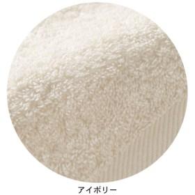 タオル フェイスタオル まとめ買い 安い セット 3枚 おしゃれ 綿100% ふわふわ ふんわり アイボリー 約34×75cm新生活