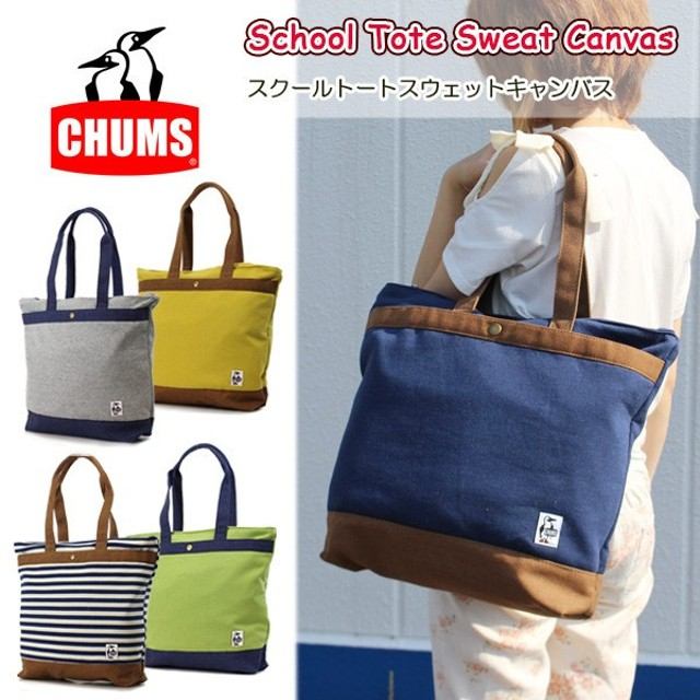CHUMS チャムス School Tote Sweat Canvas ch60-2025