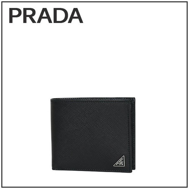 5a1463ee2eda PRADA (プラダ) 二つ折り財布 小銭入れ付 メンズ 2MO738-QHH 選べる ...