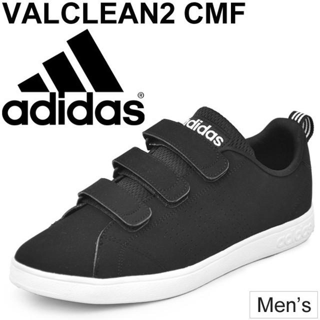 スニーカー メンズ アディダス adidas neo VALCLEAN2 CMF SN/男性 ローカット シューズ 靴 カジュアル コートタイプ B74460 ベルクロ 紳士靴/VALCLEAN2CMF