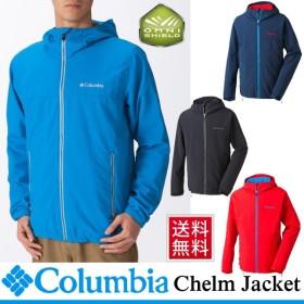 コロンビア Columbia メンズ  ウインドジャケット マウンテンパーカー アウトドア [ヘイゼンジャケット]ウェア/PM3131