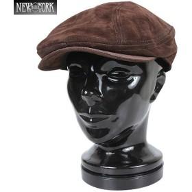 New York Hat ニューヨークハット 9233 Suede 1900 スエードレザーハンチング ブラウン [9233] ブランド
