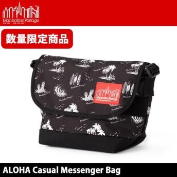 正規品 限定 マンハッタンポーテージ Manhattan Portage メッセンジャーバッグ ALOHA Casual Messenger Bag Sサイズ MP1605JRHPALOHA