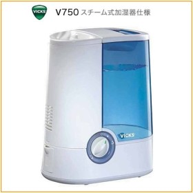 VICKS スチーム式加湿器 V750 5〜8畳用