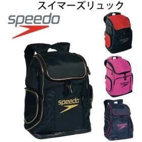 スイマーズリュック/スピード/SPEEDO/水泳/競泳/スイミング/フィットネス/ジム/バックパック/SD93B10【取寄せ】