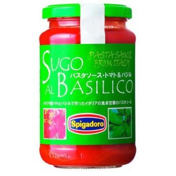 スピガドーロ パスタソース・トマト&バジル 350g