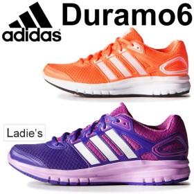 adidas アディダス メンズ ランニングシューズ デュラモ6/マラソン ジョギング スポーツ スニーカー 靴/Duramo6/M21581/B40948/B40945/B40950