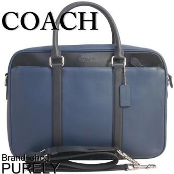 全品ポイント2倍 コーチ COACH バッグ メンズ ブリーフケース ビジネスバッグ レザー ペリー スリム ブリーフ F56018 NINGT デニム×ミッドナイト