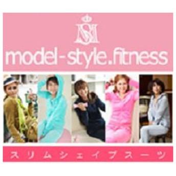 モデルスタイルフィットネス model-style スリムシェイプスーツ