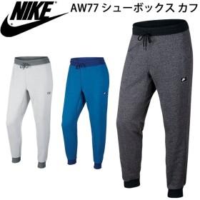 ナイキ NIKE/スウェットパンツ メンズ AW77 カフ/テーパード/nike AW77 Cuff Tapered Pant/ボトムス ズボン 紳士・男性用/カジュアル ストリート/727398