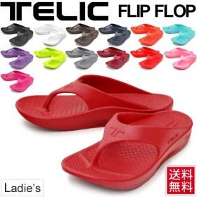 TELIC テリック サンダル FLIP FLOP FlipFlop100