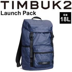 バックパック TIMBUK2 ローンチパック Launch Pack ティンバック2 OSサイズ 18L/リュックサック 雨蓋/853231042【取寄】