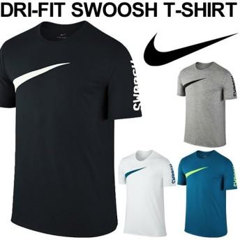 半袖 Tシャツ メンズ /ナイキ NIKE ドライ スウッシュロゴ プリントT クルーネック 男性 ジムトレーニング スポーツ カジュアル ウェア トップス /841632