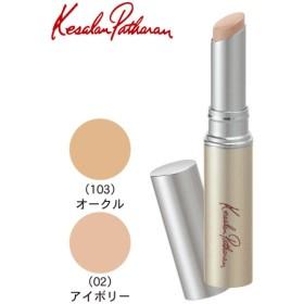 化粧品 カバーリングファンデーションN コンシーラー カラー 103オークル