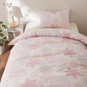 布団カバー 掛け布団カバー 日本製 綿100%の 掛け布団カバー 枕カバー 単品orne ピンク 枕カバー