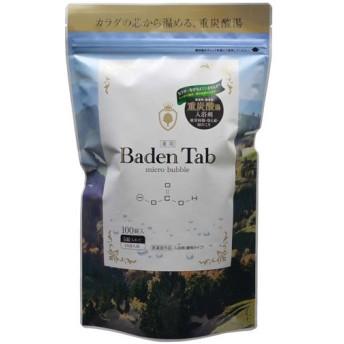 薬用 Baden Tab 15g×100錠