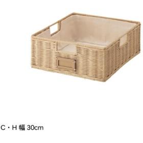 フリーボックス 小物収納ケース ベルメゾンデイズ 浅型ラタンバスケット ナチュラル C/30×35