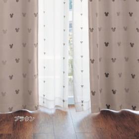 カーテン カーテン ディズニー ジャカード織りの遮光 遮熱カーテン ブラウン 約100×90 2枚 約100×110 2枚