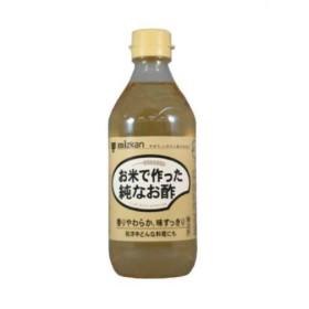 ミツカン お米で作った純なお酢 500ml