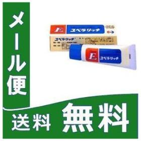 ユベラリッチ 28g  定形外郵便 【第3類医薬品】 tk10