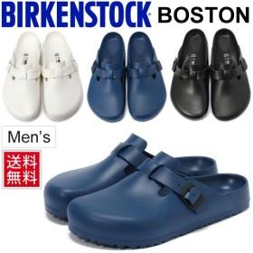 67d62a36f4956c ビルケンシュトック サンダル ボストン BIRKENSTOCK BOSTON EVA ビルケン メンズ サボサンダル クロッグサンダル 男性 正規品