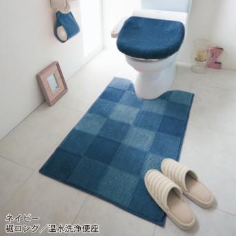 トイレマットセット 洗える ミニ トイレマット フタカバー セット 2点セット おしゃれ 安い シンプル ふかふか ふわふわ 新生活 O型 U型 ネイビー ブロック柄