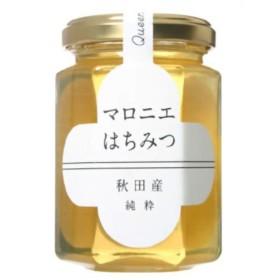 秋田産 純粋マロニエはちみつ 190g