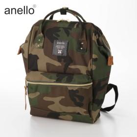 バッグ カバン 鞄 レディース リュック がま口デザインリュックサック カラー カモフラージュ
