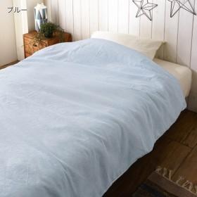 布団カバー 掛け布団カバー 毛布カバーとしても使えるガーゼ素材の掛け布団カバー カラー ブルー