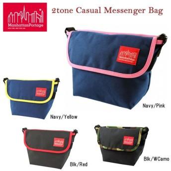 正規品 マンハッタンポーテージ Manhattan Portage 2tone Casual Messenger Bag メッセンジャーバッグ XS MP1603-2