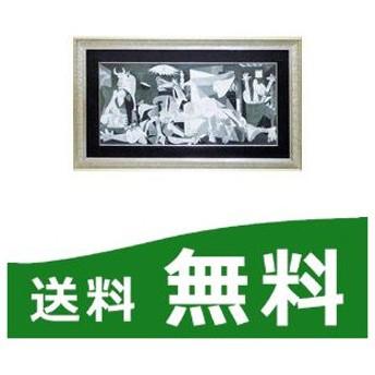 ユーパワー ミュージアムシリーズ パブロ ピカソ アートフレーム ゲルニカ PP-28001