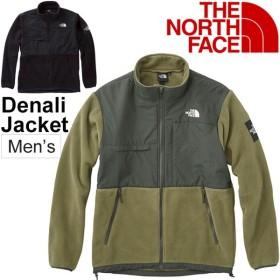 フリースジャケット メンズ ザノースフェイス THE NORTH FACE デナリジャケット 男性 防寒着 保温 登山 雪山/NA61631
