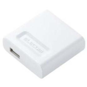 エレコム iPod/iPhone用AC充電器(USBポート付) ホワイト MPA-P10ACUWH