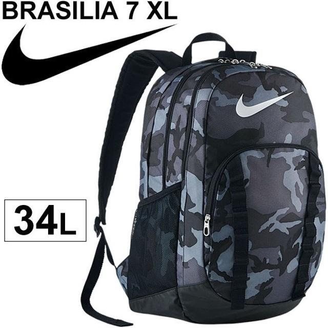 バックパック リュックサック /ナイキ NIKE ブラジリア 7 グラフィック デイバッグ スポーツバッグ/BA5118