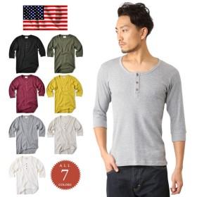 メンズ Tシャツ 5分袖 サーマル インナー トップス 無地 新品 米軍タイプ COLD WEATHER THERMAL ヘンリーネック アンダーシャツ 1/2スリーブ 【クーポン対象外】