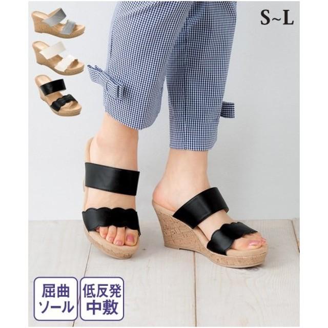 サンダル レディース ダブル ベルト ウェッジ 低反発中敷 靴 22.0〜22.5/23.0〜23.5/24.0〜24.5cm ニッセン