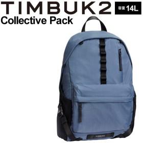 バックパック メンズ レディース TIMBUK2 ティンバック2 バックパック Collective Pack コレクティブパック 14L/リュックサック/444036220【取寄】