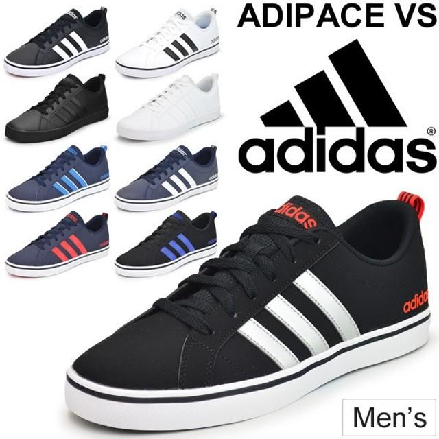 スニーカー メンズ/アディダス adidas ADIPACE VS/アディペース バーサス 男性 ローカット シューズ 靴 カジュアル AW4591/B44869/DA9997 紳士靴 くつ/AdipaceVS