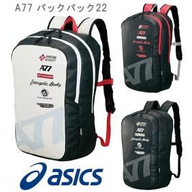 アシックス asics A77 バックパック22 EBA407 リュックサック