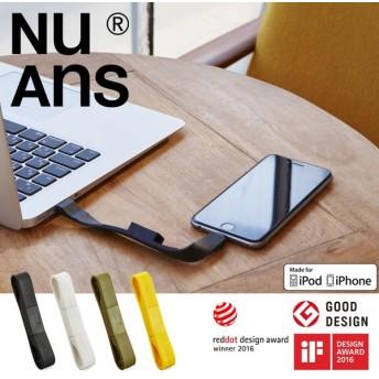 ニュアンス NuAns ライトニングケーブル NA-BANDL BANDWIRE Lightningケーブル 充電ケーブル Mfi認証 iPhone iPad [PO10]
