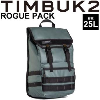 バックパック ティンバック2 TIMBUK2 ロウグパック Rogue Laptop Backpack OSサイズ 25L/ュックサック ビジネス 通勤 鞄 A3サイズ対応/42234730【取寄】