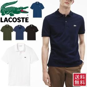 ポロシャツ 半袖 メンズ ラコステ LACOSTE スリムフィットポロ 男性用 ベーシック 定番 半袖シャツ タウンユース ビジネスカジュアル/PH412EL