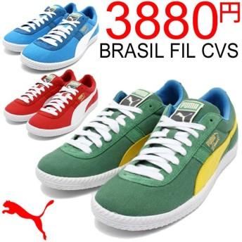 プーマ メンズ スニーカー シューズ puma ブラジル FIL CVS /スウェード スエード /356194
