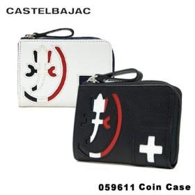 59e5a75f0ba1 カステルバジャック CASTELBAJAC 財布 059611 パンセ バジャック 小銭入れ コインケース メンズ