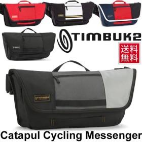 メッセンジャーバッグ TIMBUK2 ティンバック2 Catapult Cycling Messenger Bag カタパルトスリング 正規品 Mサイズ ショルダーバッグ かばん/Catapult